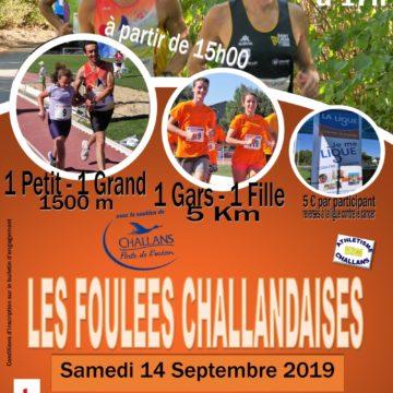 14 septembre : Les Foulées Challandaises
